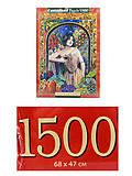 Пазл на 1500 деталей «Дева с бокалом», C-150847, цена