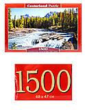 Пазл на 1500 деталей «Горная река», C-150762, купить