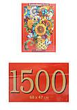 Пазлы Castorland 1500 «Букет», С-151585, купить