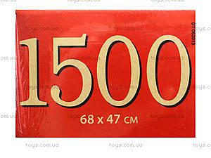 Кастор пазлы 1500 «Кафе», С-151578, купить