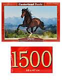 Пазл на 1500 деталей «Лошадь в галопе», C-150755, отзывы