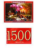 Пазл на 1500 деталей «Натюрморт со скрипкой и цветами», С-151530, купить