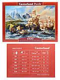 Пазл на 1500 деталей «Приключение в Новый Свет», С-151349, фото
