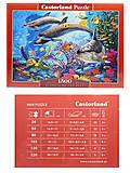 Пазл на 1500 деталей «Секреты рифа», С-151486, купить