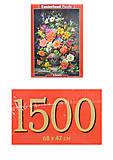Кастор пазлы 1500 «Сентябрьские цветы», С-151622, фото