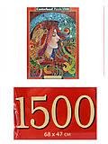 Пазл на 1500 деталей «Муза», C-150854