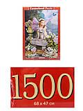 Пазл на 1500 деталей «Весенний ангел», C-150892, отзывы