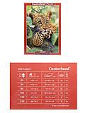 Пазл на 1500 деталей «Ягуар на дереве», С-151493, фото