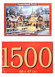 Кастор пазлы 1500 «Зимний город», С-151646, отзывы