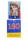 Пазл Castorland на 180 деталей «Бабочка мечты», В-018208, фото