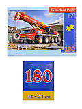Пазл Castorland на 180 деталей «Кран», В-018147, отзывы