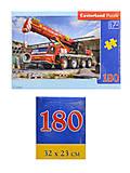 Пазл Castorland на 180 деталей «Кран», В-018147