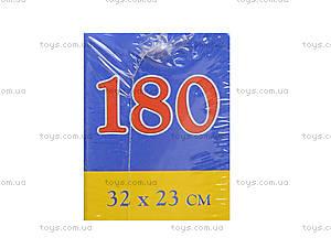 Пазл Castorland на 180 деталей «Pagani Zonda», В-018093, отзывы