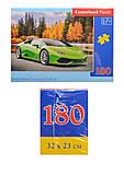 Пазл Castorland на 180 деталей «Lamborghini Huracan», В-018154, фото