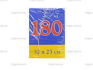 Пазл Castorland на 180 деталей «Джип», В-018017, отзывы