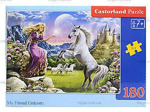 Пазл Castorland на 180 деталей «Великолепный единорог», 024, игрушки
