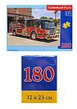 Пазлы Castorland 180 «Пожарная машина», В-018352