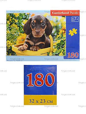 Пазл Castorland на 180 деталей «Щенок в корзине», В-018161