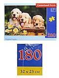 Пазл Castorland на 180 деталей «Три щенка», В-018062, фото