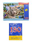Пазл Castorland на 180 деталей «Тигр», В-018192, отзывы