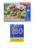 Пазл Castorland на 180 деталей «Верховая езда», В-018079, купить