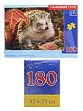 Пазлы Castorland 180 «Ёжик в осенних листьях», В-018338, купить
