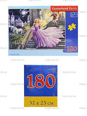 Пазл Castorland на 180 деталей «Золушка», В-018123