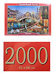 Кастор пазлы 2000 «Большой канал», C-200689, фото