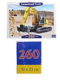 Пазл на 260 деталей «Экскаватор», B-26838, купить