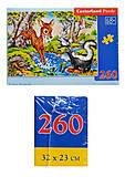 Кастор пазлы 260 «Лесные звери», В-27446, купить