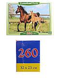 Пазл на 260 деталей «Лошади», B-26784