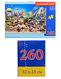 Пазл на 260 деталей «Подводный мир», B-27279, отзывы