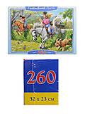 Пазл на 260 деталей «Лошадиные скачки», B-26913, фото