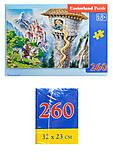 Кастор-пазлы «Рапунцель», В-27453, отзывы