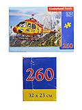 Пазл на 260 деталей «Спасательный вертолет», B-27248, отзывы