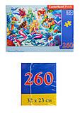 Встреча русалок пазлы, В-27439, фото