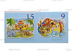 Пазлы Castorland 2хContour «Ноев ковчег», В-020089, детские игрушки