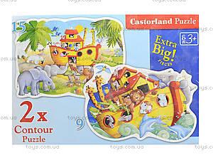 Пазлы Castorland 2хContour «Ноев ковчег», В-020089, магазин игрушек