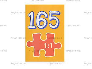 Пазл Castorland 2 в 1 «Спецтехника», В-021130, цена