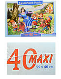 Пазл на 40 деталей Maxi «Белоснежка и семь гномов», B-040049, купить