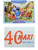 Пазл на 40 деталей Maxi «Белоснежка и семь гномов», B-040049