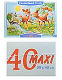 Пазл на 40 деталей Maxi «Бэмби», B-040094, фото