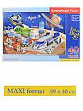 Пазлы макси «Космическая станция», В-040230, фото