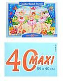 Пазл на 40 деталей Maxi «Маленькие балерины», B-040056, купить