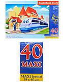 Пазлы Castorland 40 maxi «На вокзале», В-040216, отзывы