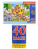 Пазл Castorland 40maxi «Ноев ковчег», В-040209, фото