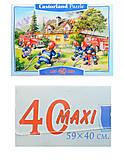 Пазл на 40 деталей Maxi «Пожарная бригада», B-040025