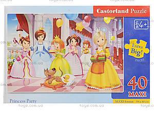 Пазл Castorland maxi на 40 деталей «Вечеринка принцесс», В-040162, фото