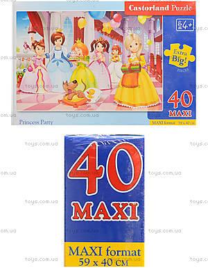 Пазл Castorland maxi на 40 деталей «Вечеринка принцесс», В-040162