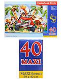 Пазл Castorland maxi на 40 деталей «На сафари», 131, купить